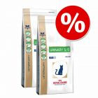 Royal Canin Veterinary Diet Dry Cat Food Economy Packs