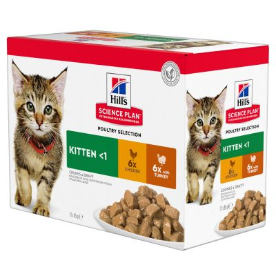 Sachets Hill's Science Plan pour chat 9 x 85 g + 3 sachets offerts !