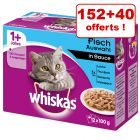 Sachets Whiskas pour chat 152 x 100 g + 40 sachets offerts !