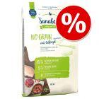 15% намаление: 10 кг Sanabelle за котки