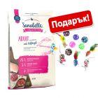 10 кг Sanabelle + 12 бр играчки за котки подарък!