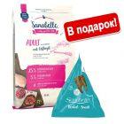 10 кг Sanabelle + 12 x 20 г Sanabelle Dental лакомство в подарок!