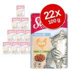 Schmusy Ragout Kitten in Gelatina 22 x 100 g