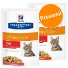 Set prova misto Hill's Prescription Diet c/d Urinary Stress umido Salmone e Pollo