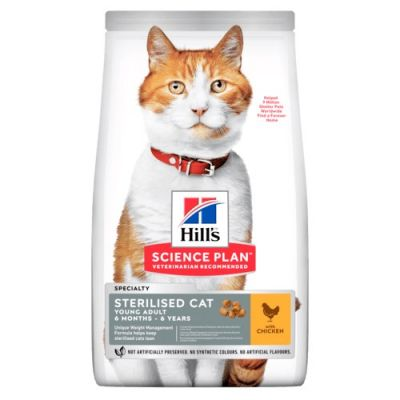 Small Bags Hill's Science Plan Dry Cat Food - €5 Off!*
