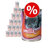 Smilla Purred Pot 20 x 400 г