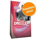 Пробная упаковка Smilla Adult Sterilised 300 г