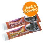 Μεικτό Πακέτο: Smilla Multi-Vitamin & Malt Paste