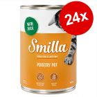 Smilla Pot 24 x 400 / 800 g till kanonpris!