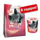 4 кг Smilla + лакомство Smilla Hearties 125 г в подарок!