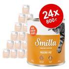 Бонус опаковка Smilla птичи специалитети 24 x 800 г