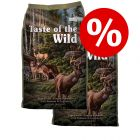 Spar 50% på 2 x 2 kg Taste of the Wild tørfoder