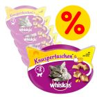 Sparepakke: Whiskas Snacks 40 / 50 / 55 / 60 g