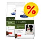 Sparepakke Hill's Prescription Diet hundefoder