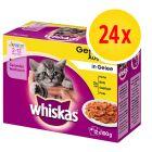 Sparpack: Whiskas Junior portionspåsar 24 x 85/100 g