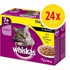 Sparpack: Whiskas Senior 7+  portionspåse 24 x 100 g