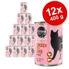 Sparpaket Cosma Thai/Asia in Jelly 12 x 400 g