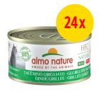 Sparpaket Almo Nature HFC Natural Made in Italy 24 x 70 g