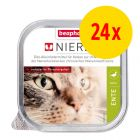 Sparpaket beaphar Nieren-Diät 24 x 100 g