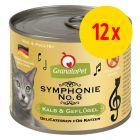 Sparpaket GranataPet Symphonie 12 x 200 g