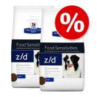 Sparpaket Hill's Prescription Diet Hundefutter 2 x Grossgebinde/ Kleingebinde