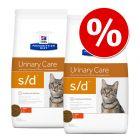 Sparpaket Hill's Prescription Diet Katzenfutter 2 x Großgebinde