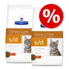 Sparpaket Hill's Prescription Diet Katzenfutter 2 x Grossgebinde