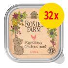 Sparpaket Rosie's Farm Kitten 32 x 100 g
