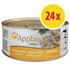 Säästöpakkaus: Applaws in Broth 24 x 70 g