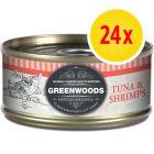 Säästöpakkaus: Greenwoods Adult 24 x 70 g