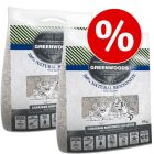 Säästöpakkaus: Greenwoods-luonnonsavihiekka 2 x 14 l