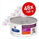 Säästöpakkaus: Hill´s Prescription Diet Feline -purkkiruoka 48 x 156 g