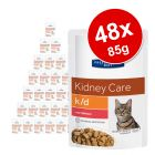 Säästöpakkaus: Hill´s Prescription Diet 48 x 85 g