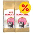 Säästöpakkaus: Royal Canin Persian Kitten