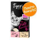 Tigeria Milk Cream Mix 8 x 10 g σε Τιμή Δοκιμής!