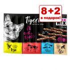 8 + 2 в подарок! Tigeria Sticks 10 x 5 г лакомства для кошек