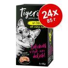 Экономупаковка Tigeria 24 x 85 г влажный корм для кошек