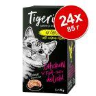 Икономична опаковка Tigeria  24 x 85 г