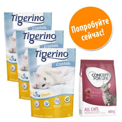 Tigerino Crystals 3 x 5 л + Concept for Life 400 г