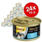 Výhodné balení GimCat ShinyCat Jelly Kitten 24 x 70 g