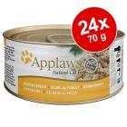 Výhodné balenie Applaws 24 x 70 g