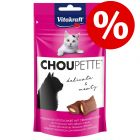 Vitakraft Choupette® Formaggio