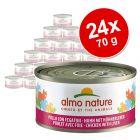 Voordeelpakket Almo Nature 24 x 70 g Kattenvoer