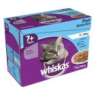 Whiskas 7+ Senior 12 x 100 г