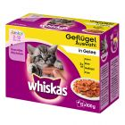 Whiskas Junior 12 x 100 г