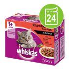 Whiskas 1+ Adult Φακελάκια 24 x 100 g