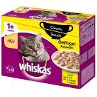 Whiskas Creamy Soup 48 x 85 g