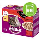 Whiskas Creamy Soup 96 x 85 g pour chat