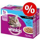 Whiskas en bolsitas  96 x 85/100 g - Megapack Ahorro