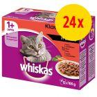 Whiskas 1+ Frischebeutel 24 x 100 g